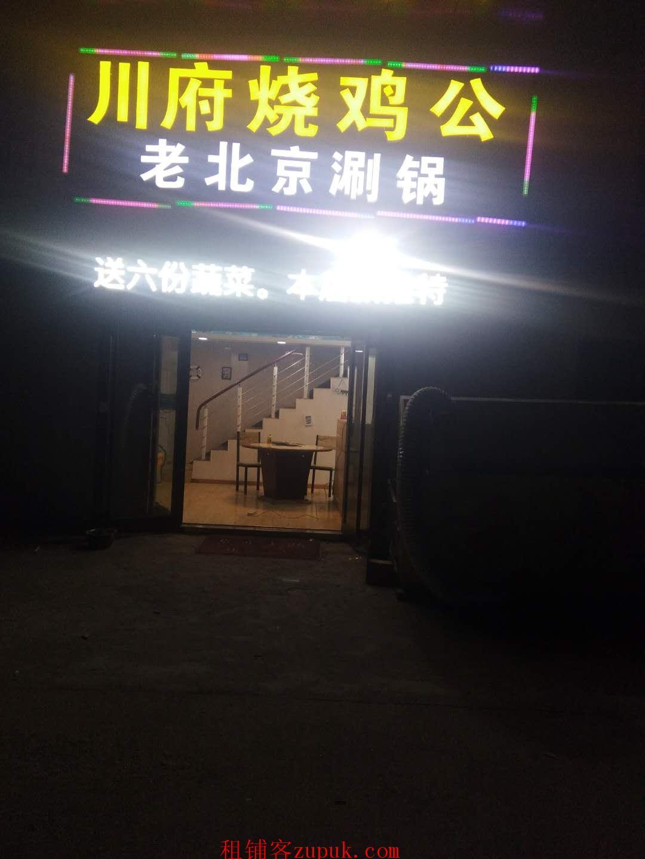 六合主干道泰山新村地铁口旺铺转让