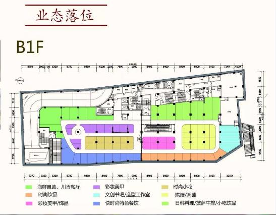 (出租) 出租苏州姑苏区石路商圈京贸广场(原百脑汇)地铁商业