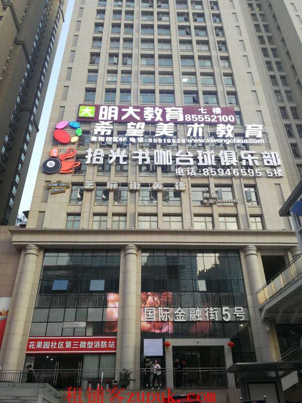 花果园国际金融街盈利旺铺出租