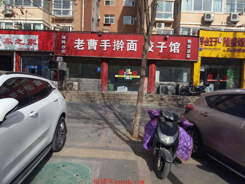 伊河路营业中旺铺饭店