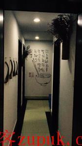 芙蓉中路写字楼206㎡私房菜馆转让(停车方便)