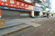 南海黄岐临街商铺出租