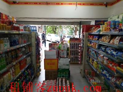 临街品牌超市紧急转让