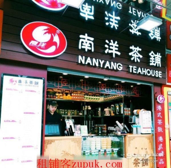 奶茶咖啡甜品 沿街老静安 南京西路商圈 高消费地段