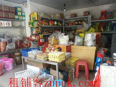宝安菜市粮油店转让靠近长城工业区公交站