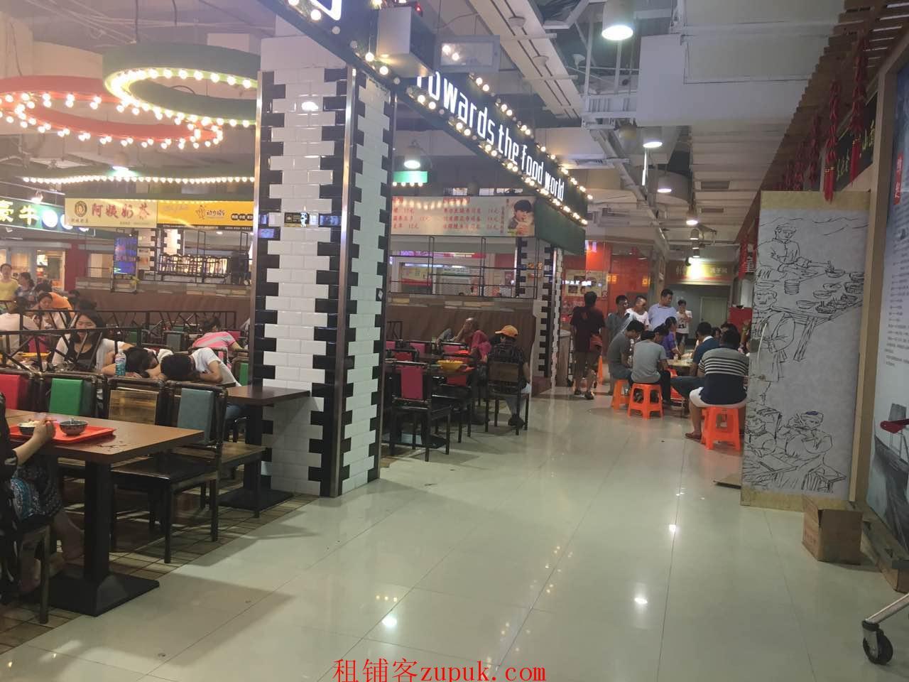 长宁区 虹桥 沿街餐饮商铺 执照齐全