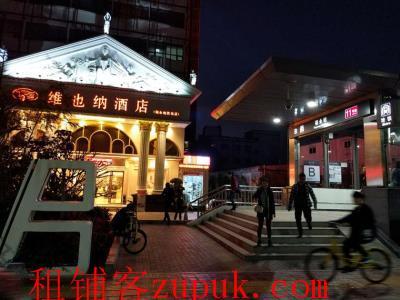 福永地铁站8万方厂区写字楼独家快餐食堂急转