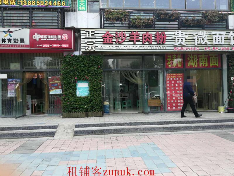 石标路35平盈利餐饮店转让
