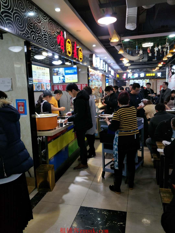 徐汇 田林路 沿街美食 营业中 天天爆满