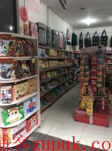 渝北龙头寺火车站南广场对面超大人流量超市转让