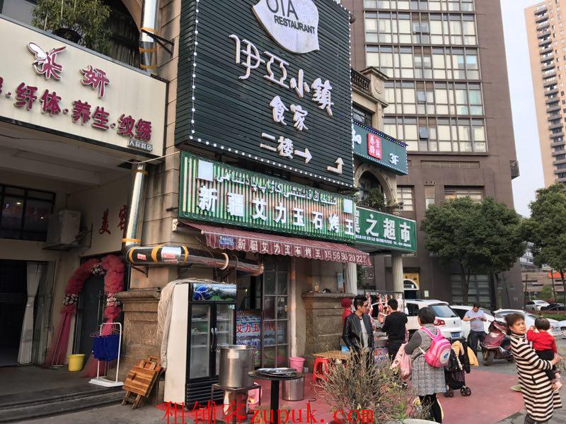 人民东路高档小区180㎡盈利美容院转让(可空转)
