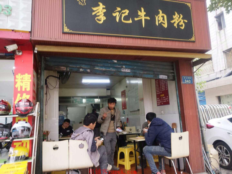 宝山南路盈利餐馆转让