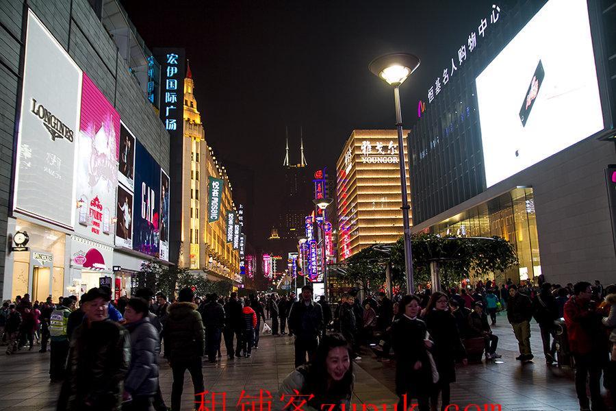 上海顶.级商圈 南京路步行街店中店招商 餐饮展示等