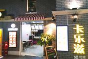 武昌火车站酒楼美食街门面空转