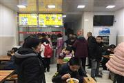 成熟高档小区商业街80㎡餐饮店低价急转