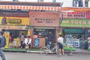 艺苑南路29平米奶茶店转让