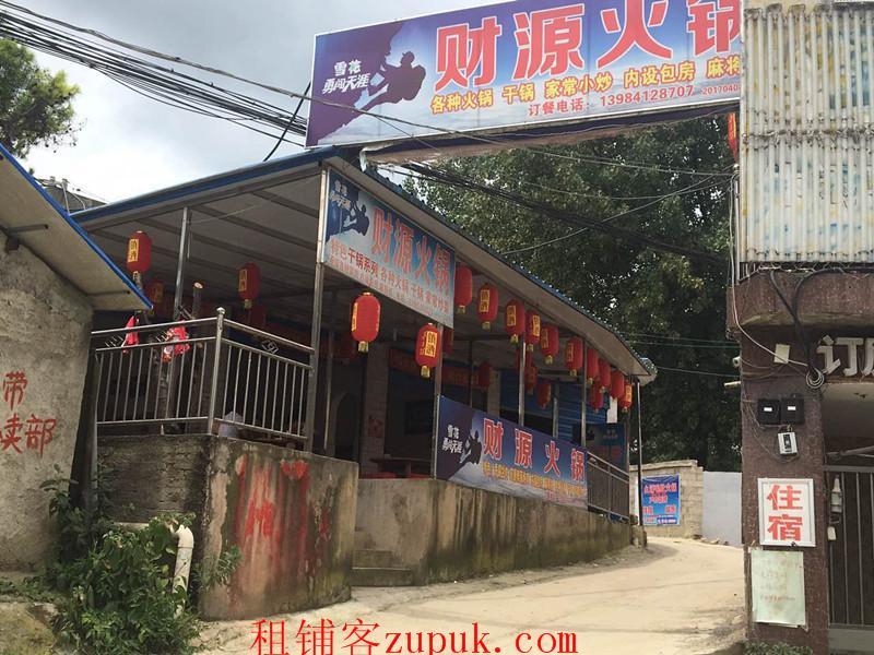 3.8万超低价急转花溪吉林村餐饮旺铺