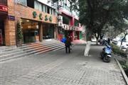 南坪东路350㎡汤锅店转让(5年老店)