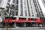 鲁能城一期秀街一楼商铺出租