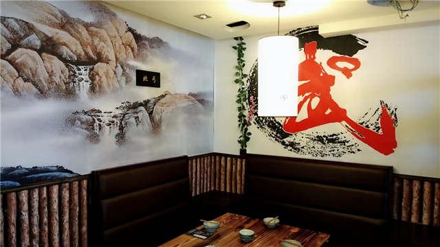福清市后铺街教育大楼原牛太郎位置餐厅转租