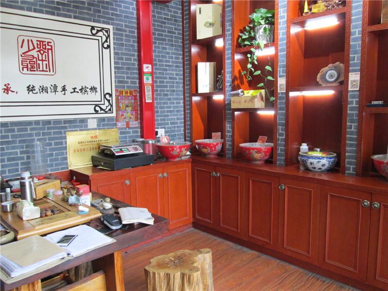 成熟社区临街16㎡槟榔店转让(可空转无行业限制)