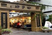 卢湾 沿街90平 适合各种餐饮 执照齐全 客流大