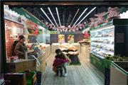 中海国际54㎡盈利水果店优价转让