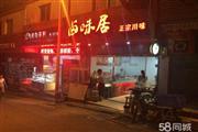 罗湖龙园山庄商业街小吃店生意转让