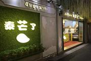 松江大学城沿街商铺  客流量火爆 靠近地铁口+执照
