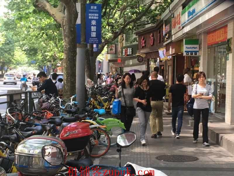 杨浦平凉路沿街一楼可重餐饮 不限业态 招各色精小吃