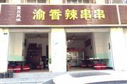 梁源三区餐饮店转让