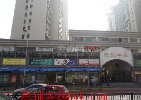 松江大学城 沿街一楼商铺 人流爆棚 执照齐全