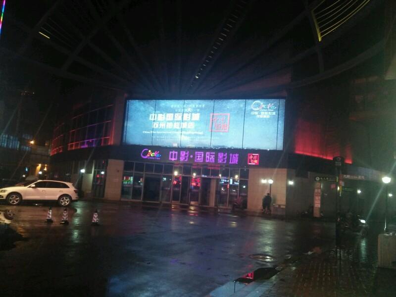 苏州吴中区花样城商业广场旺铺转让