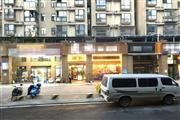 成熟老社区双门头220㎡餐饮店转让,可做夜宵
