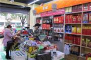 大学旁成熟小区唯一出入口62㎡超市转让