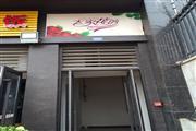 龙泉临街小铺出租