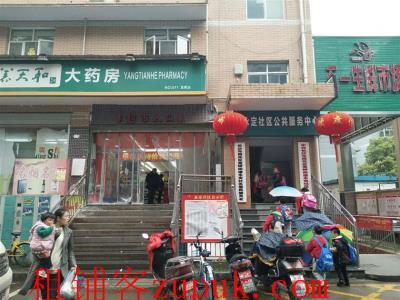 五一新村菜市场40㎡水产店28.8万优价转让(商住两用)