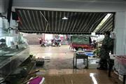 五一新村菜市场40㎡水产店转让(商住两用)