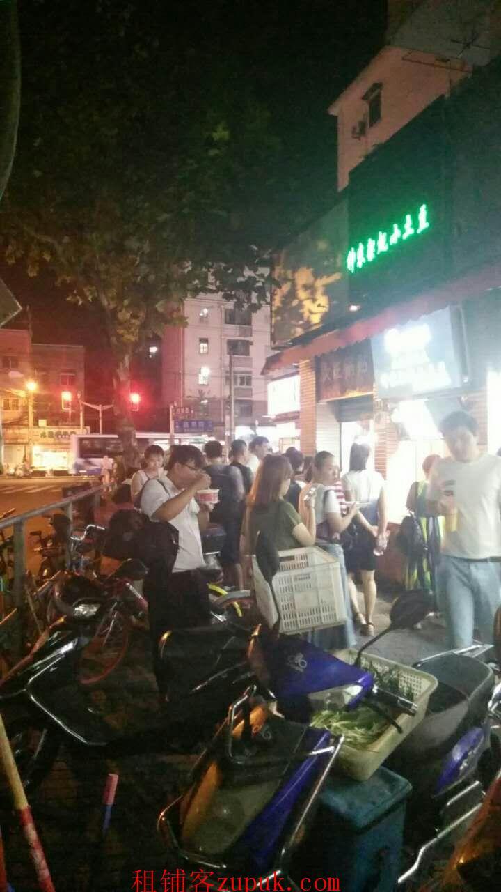宝山 沿街一楼 旺铺招租 人流爆满 执照齐全