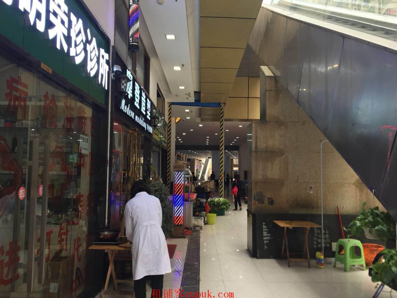 花果园一期商业步行街97平美发店转让