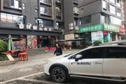 渝北300㎡餐饮街旺铺转让(外摆面积大)