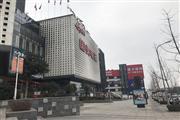 美联购物广场特招咖啡馆、西餐、洋快餐、特色餐饮、火锅