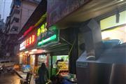 湖南省人民医院对面30㎡水果店转让