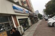 公交车站旁120平米旺铺转让 可空转!!(除餐饮)