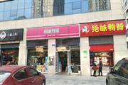 商业广场临街72㎡零食店转让(可空转)
