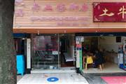中华南路兴隆街84号闲娱乐商业街商铺急转