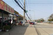 保险学院公交站旁120㎡餐馆转让(可空转)