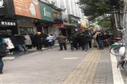 南京西路顶级商圈旺铺出租+++++