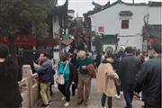 西藏南路商圈旺铺火爆招租++++