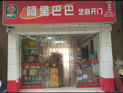 公交站台旁40平米便利店优价转让(可空转)